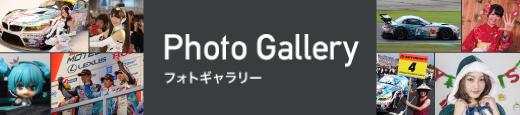 PhotoGallarybannerjpg