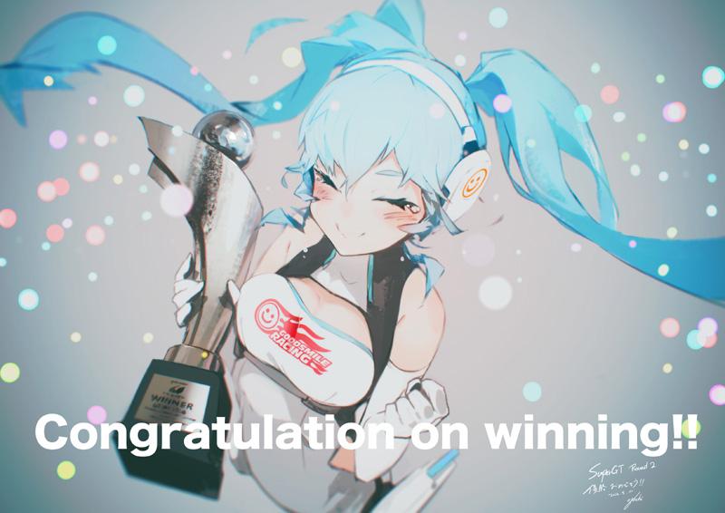 victoryrd2_s
