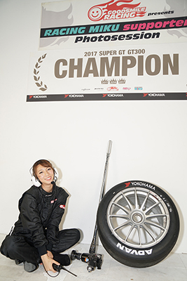 GOODSMILERACING Photocontest vol.16のGSR賞