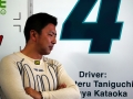 2017 Super GT Rd6 SUZUKA122