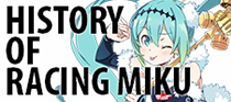 HISTORY OF RACING MIKU